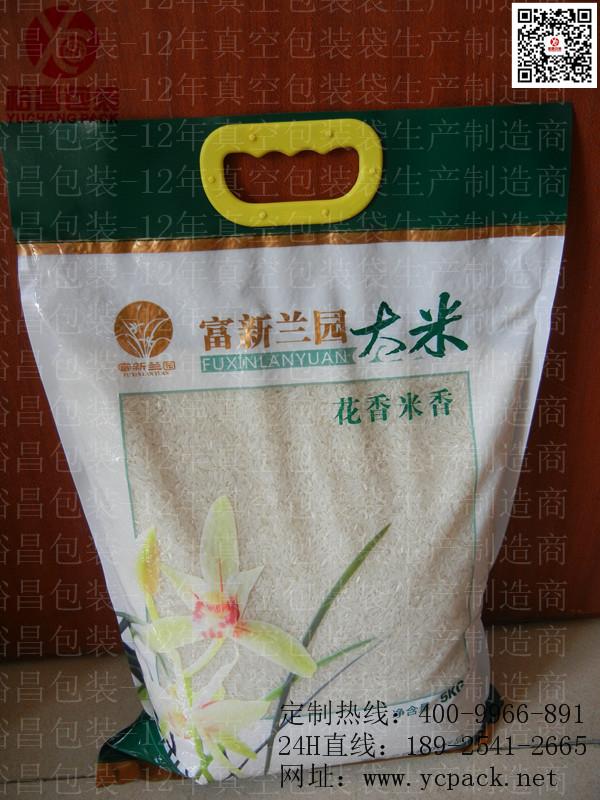 专业定制5公斤大米真空包装袋,高档印刷真空大米包装袋,大米真图片