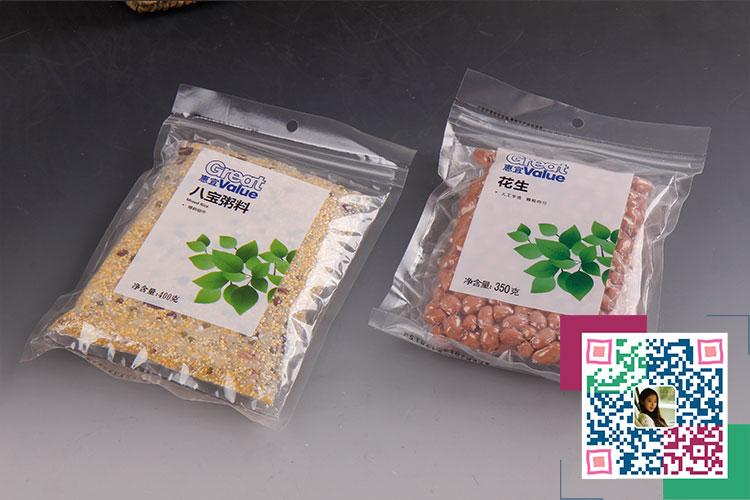 食品包装设计说明步骤