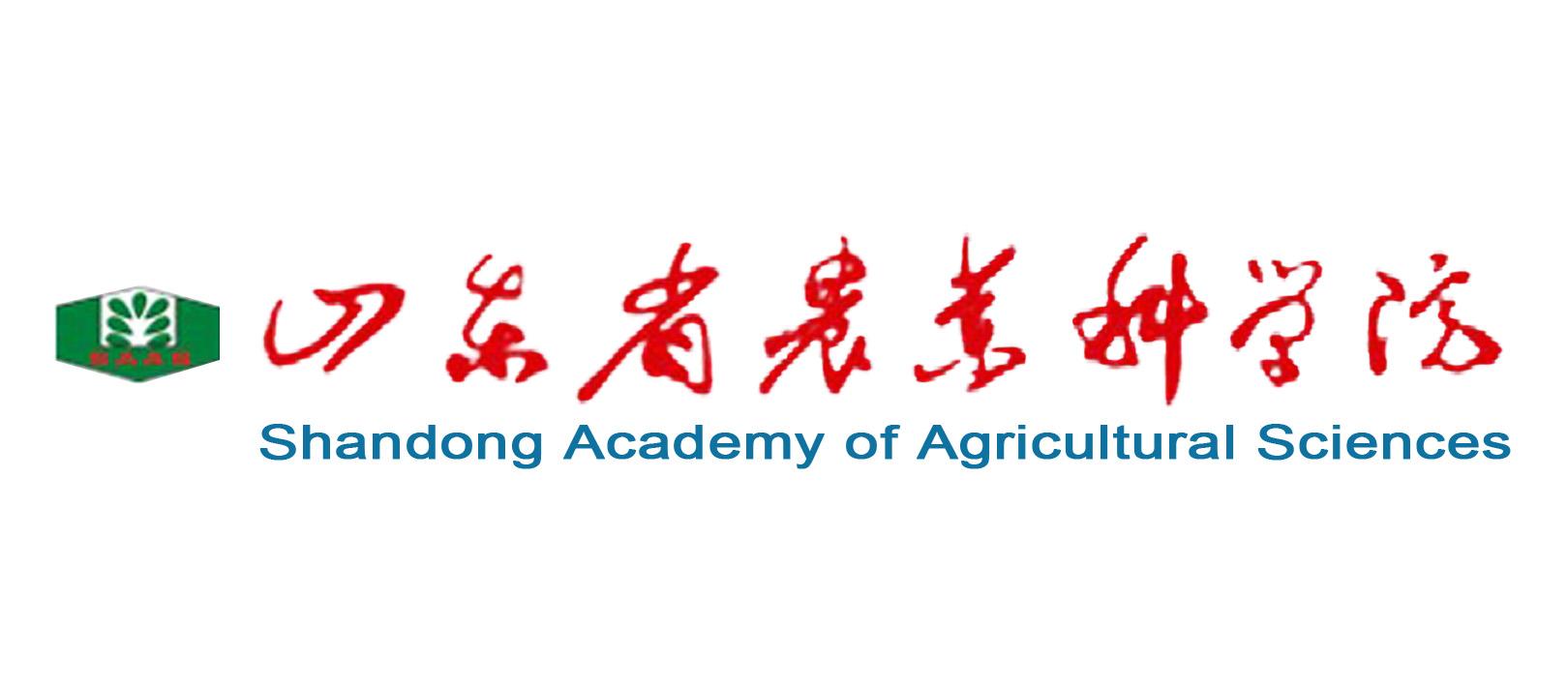山东农业科学院