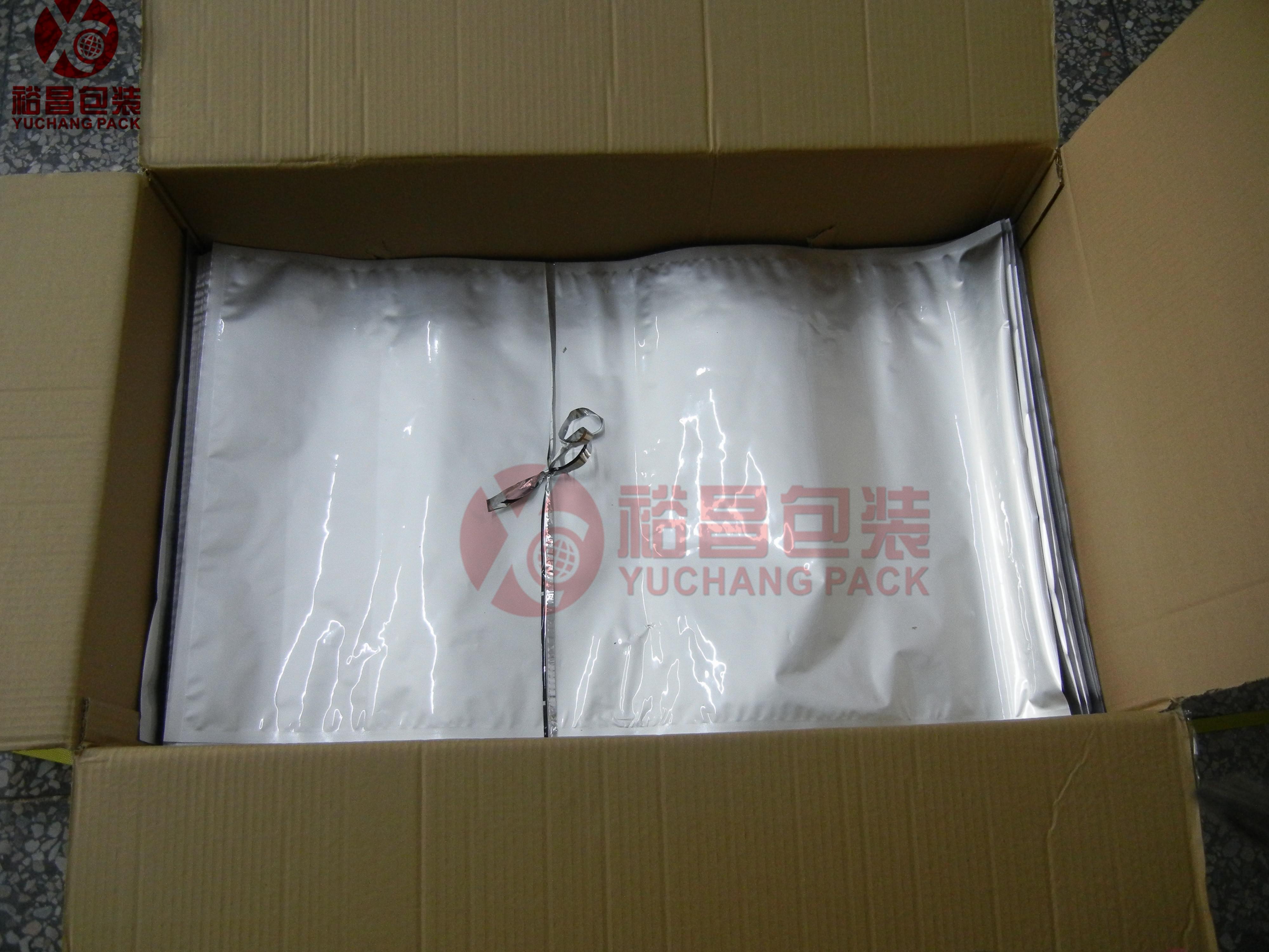 找可靠的塑胶颗粒铝箔袋厂家裕昌包装
