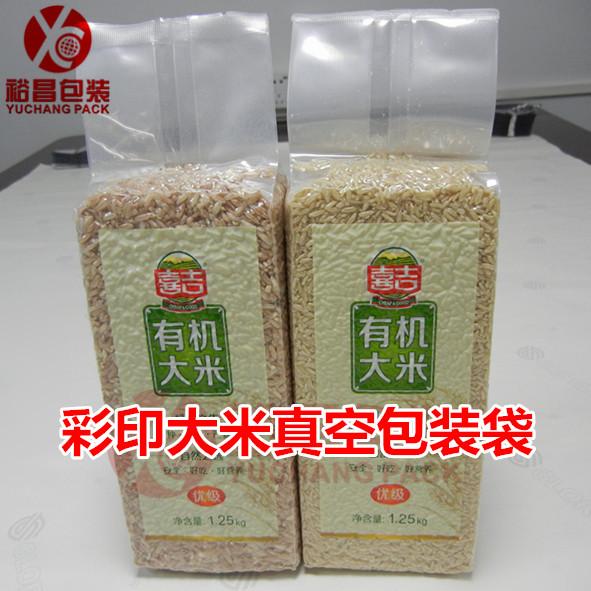 裕昌受欢迎的大米真空包装袋, 深圳陕西都在用