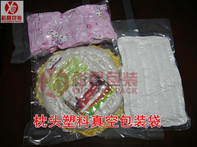 枕头真空包装袋,客户钟爱裕昌包装