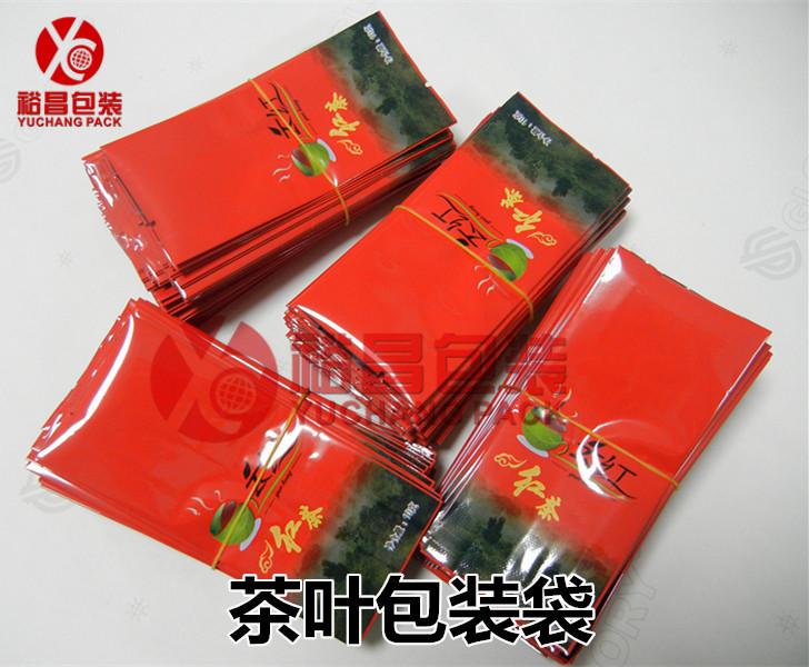 裕昌为您买到的是质优价廉的茶叶包装袋