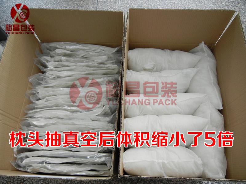 裕昌真空包装袋为您解决枕头存储及降低运输成本