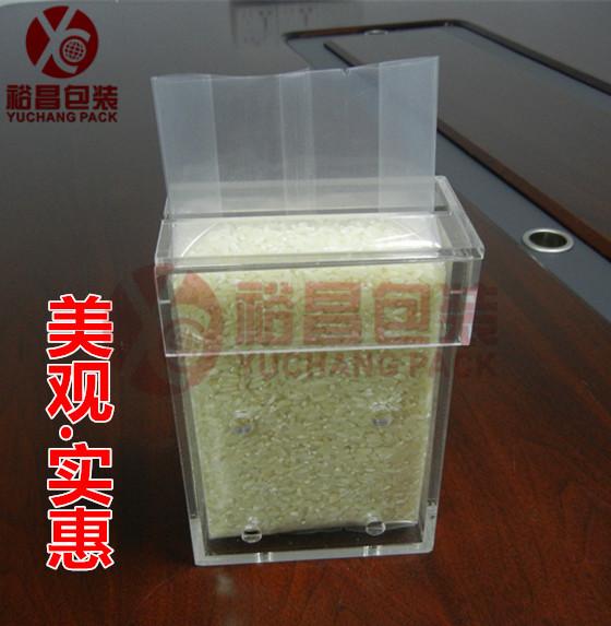 裕昌大米真空包装模具品质保证,经得起距离的考验