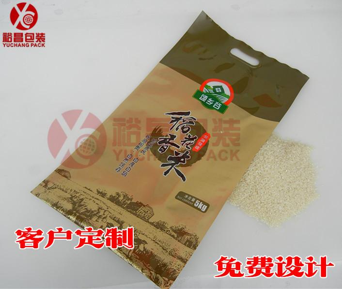 5KG稻花香大米包装袋