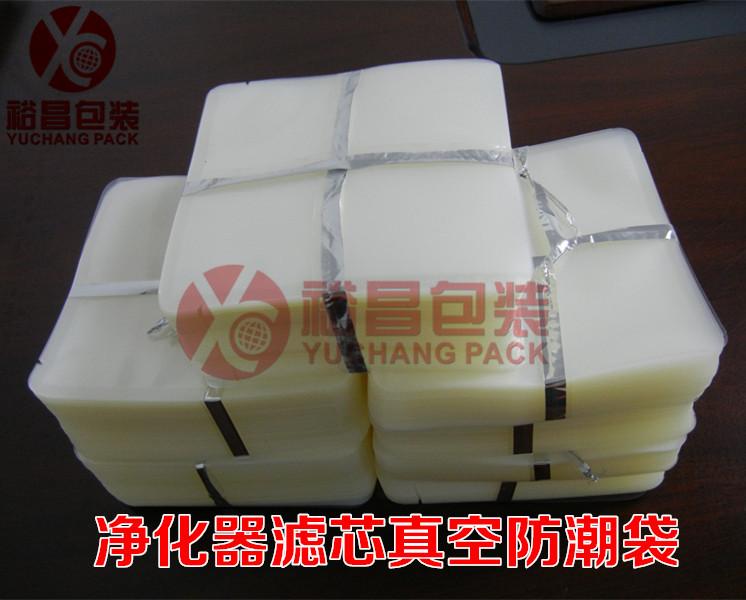 净化器滤芯真空包装袋