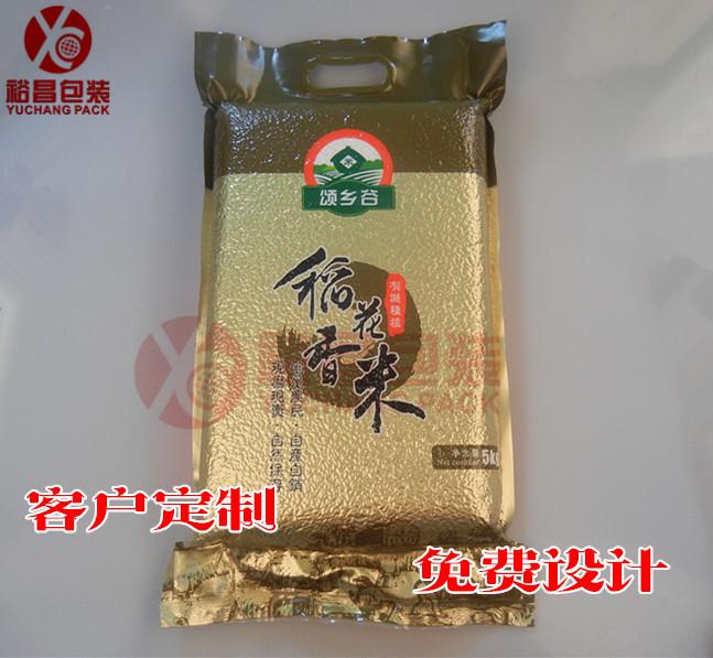 印刷5公斤大米真空袋