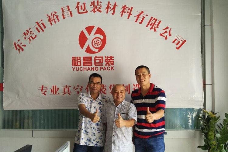 裕昌包装为广东菰稻农业有限公司解决大米真空包装问题