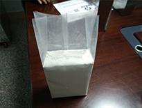 1kg面粉使用智能真空包装机抽真空视频