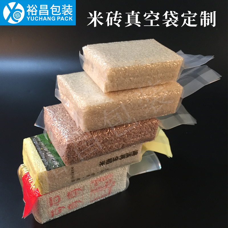 裕昌受欢迎的大米真空包装袋,全国各地广泛应用