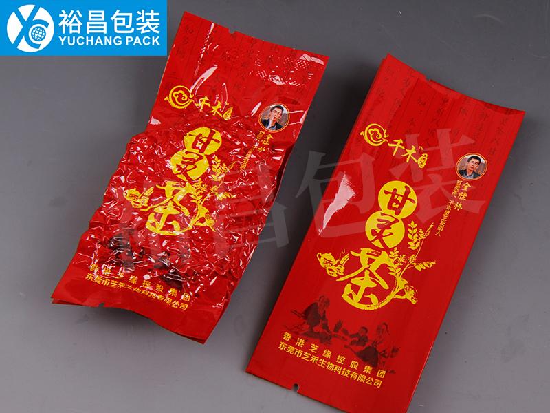 茶叶真空包装袋