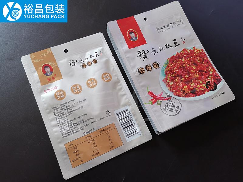 食品铝箔包装袋定制