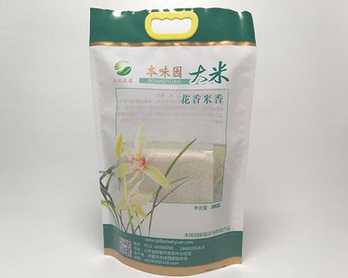 5kg大米真空包装袋