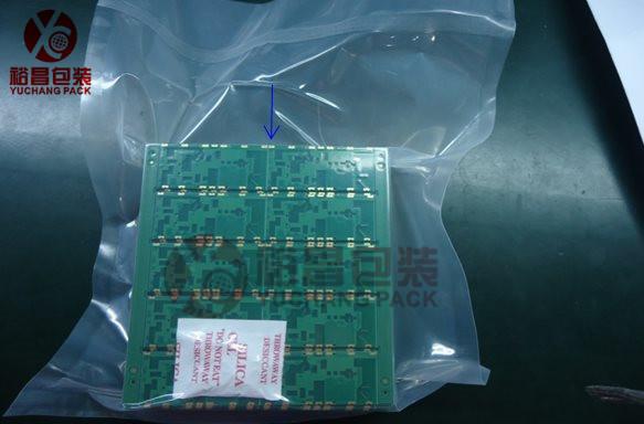电路板包装真空袋