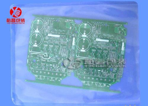 ic板真空包装袋|电路板真空包装袋价格|电子产品真空