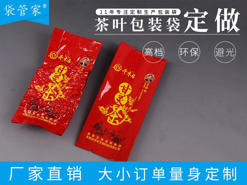 茶叶铝箔袋/茶叶真空袋