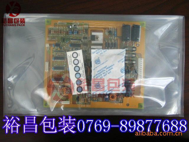 防静电PE袋|电子产品包装袋