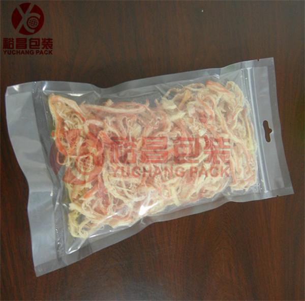 鱿鱼真空包装袋/食品包装袋