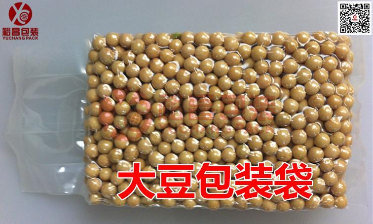 大豆包装袋