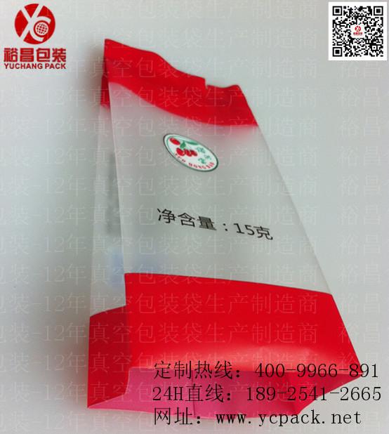 食品包装袋/宁夏枸杞包装袋