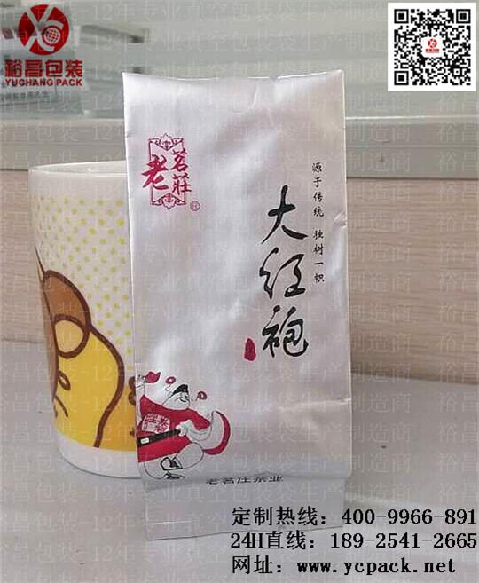 茶叶铝箔包装袋