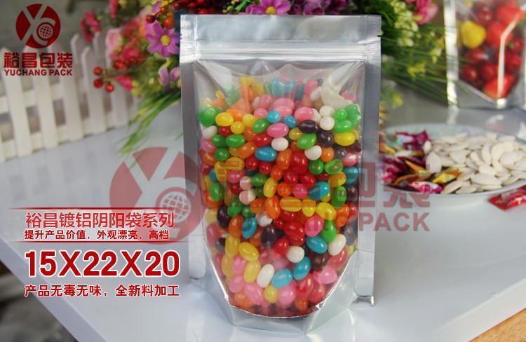 糖果包装袋/镀铝阴阳袋