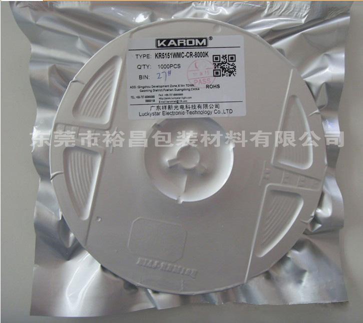 电子连接器铝箔袋