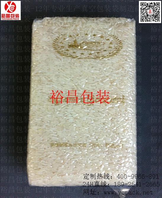彩印1kG大米真空包装袋