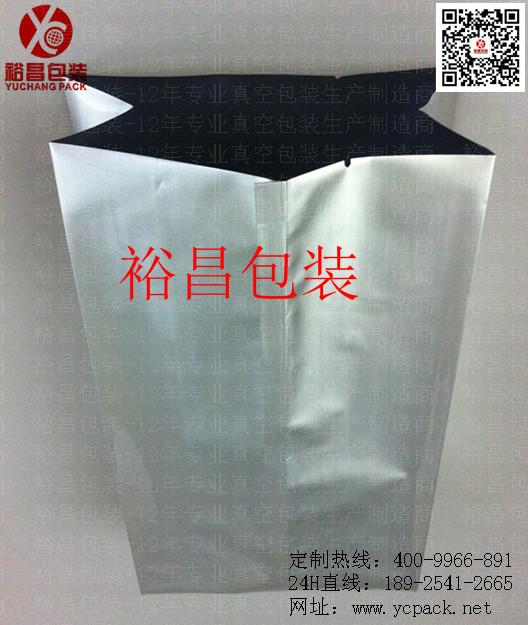 风琴铝箔袋/食品铝箔袋