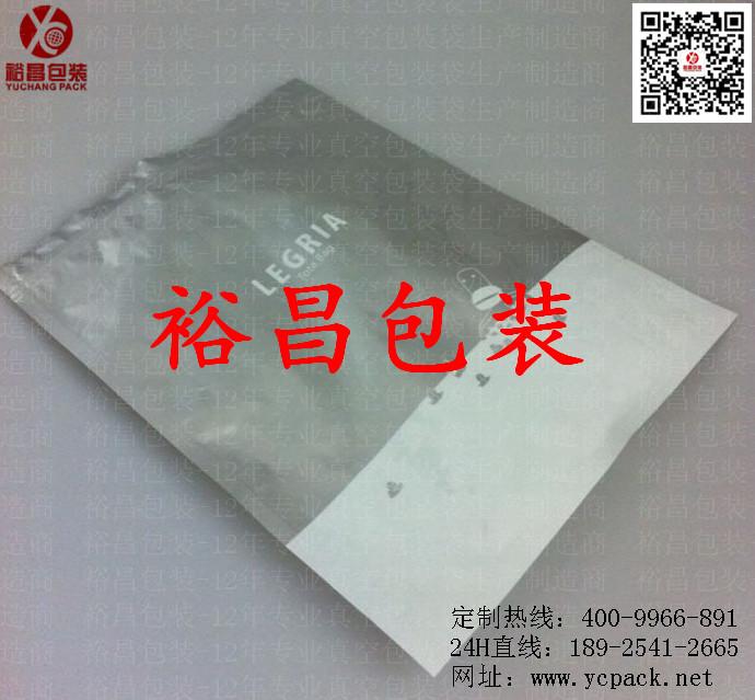 环保铝箔袋