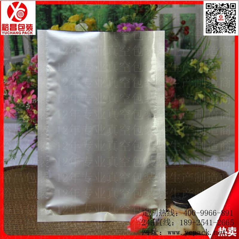 铝塑复合袋/铝塑包装袋