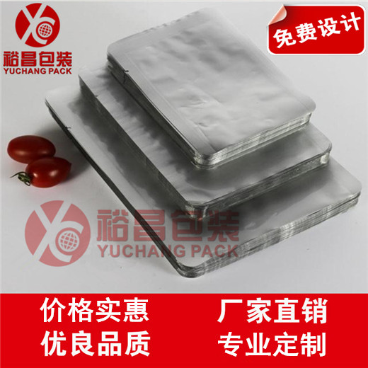 铝塑复合袋/野猪肉真空铝塑袋