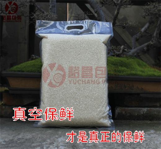 10KG大米真空袋