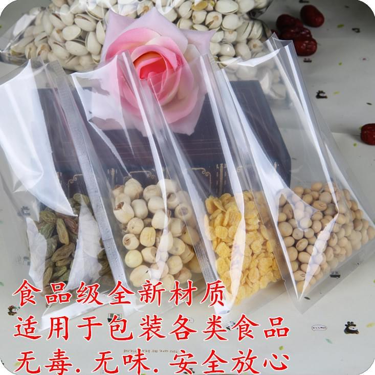 食品复合真空袋