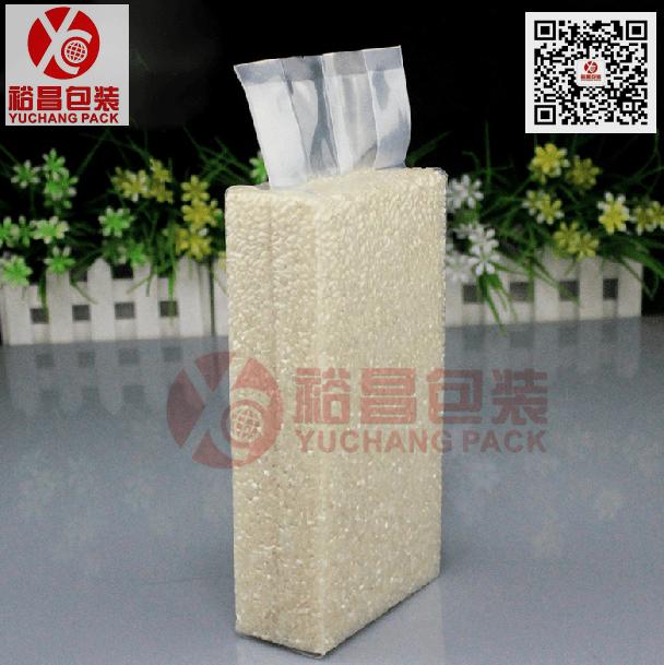 2.5公斤大米真空包装袋