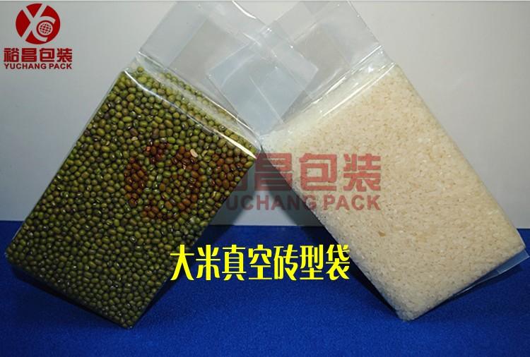 2.5公斤大米塑料包装袋