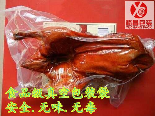 食品真空包装袋|烤鸭真空包装袋