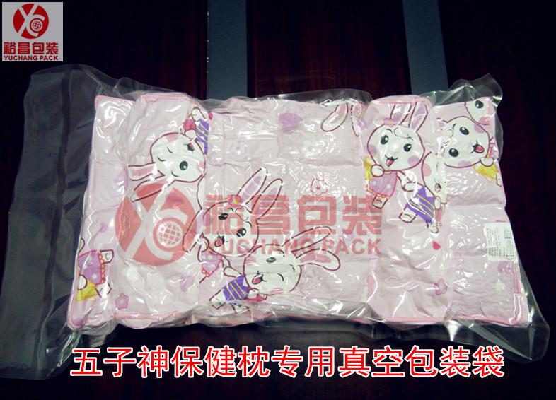 宝宝防撞保健枕真空袋|枕头真空袋