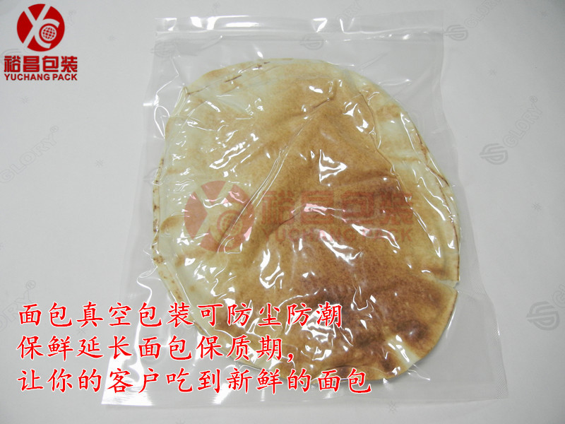 食品真空袋/面包抽真空袋