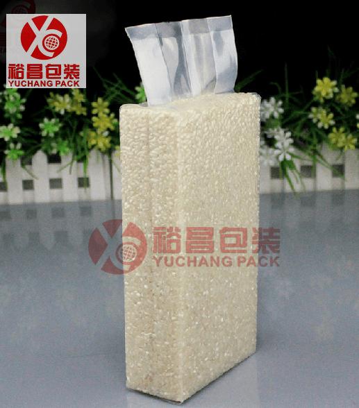 1公斤大米真空包装袋