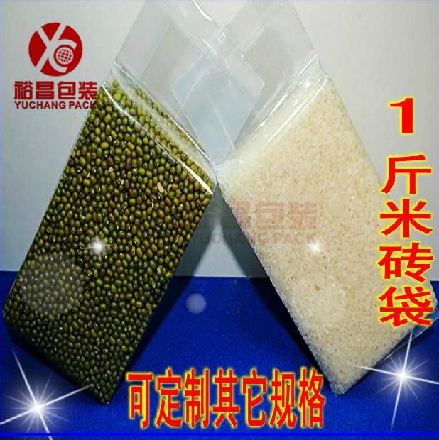 1斤大米真空包装袋|米砖袋