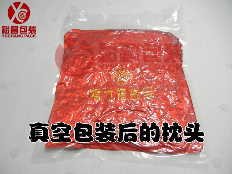 枕头塑料真空包装袋