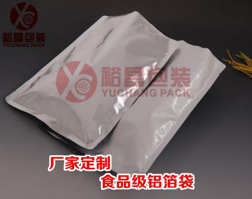 食品铝箔袋-雪沙棘