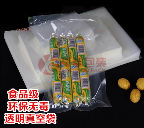 透明食品真空包装袋
