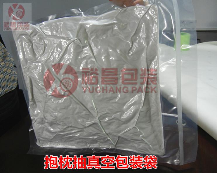 枕芯抽真空包装袋