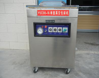 Y5C00-N单室真空包装机