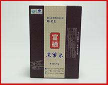 1kg大米包装盒