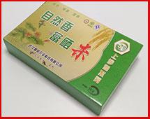 自然香富硒米5kg大米包装盒