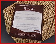 药材印刷真空包装袋